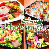 ChristmasSet2019B
